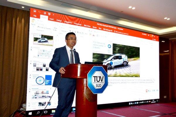 TUV南德联手CVC威凯力促电动汽车充电设备安全发展