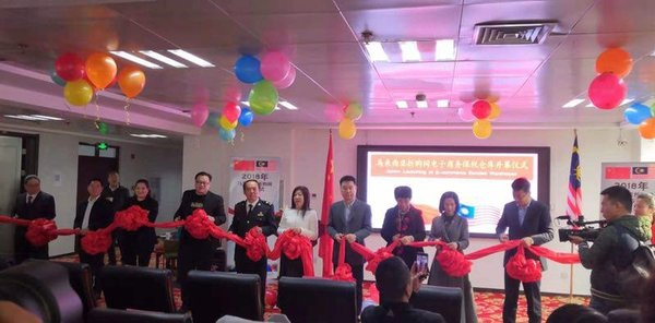 Launching of Jocom Bonded Warehouse in Taiyuan China