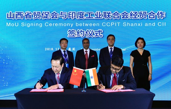 China Shanxi-India Economic and Trade Cooperation Promotion Conference held in Mumbai