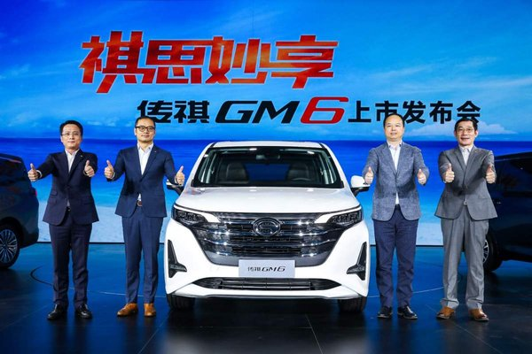 Mr. Yu Jun, President of GAC Motor(second from right), Mr. Yan Jian, Vice President of GAC Motor(first from right), Mr. Zhang Fan, Vice President of GAC R&D Center(second from left), Zeng Hebin, President of GAC Motor Sales Company (first from left) took Group Photo with GM6