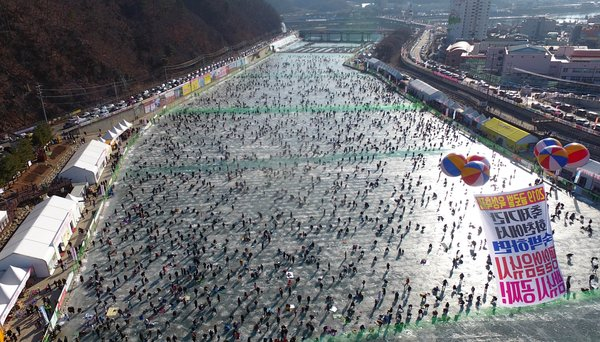 An aerial view of the 2018 Hwacheon Sancheoneo Ice Festival