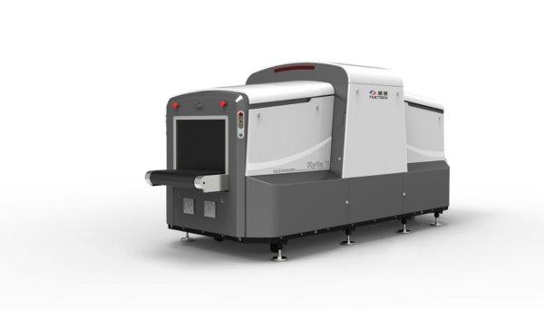 同方威视CT型行包安检设备Kylin Ti通过欧洲民航会议ECAC标准测试