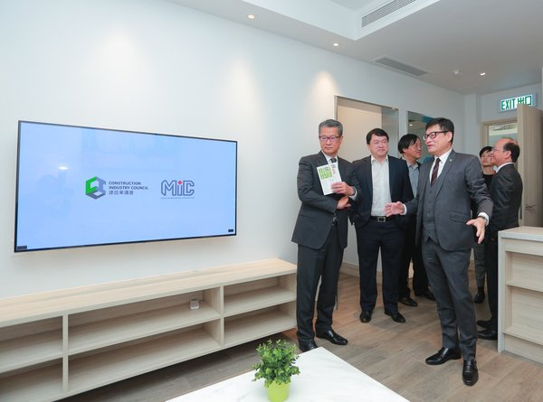 Financial Secretary Mr. Paul CHAN visits MiC Display Centre