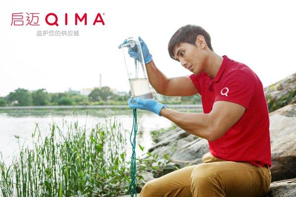 启迈QIMA企业社会责任审核