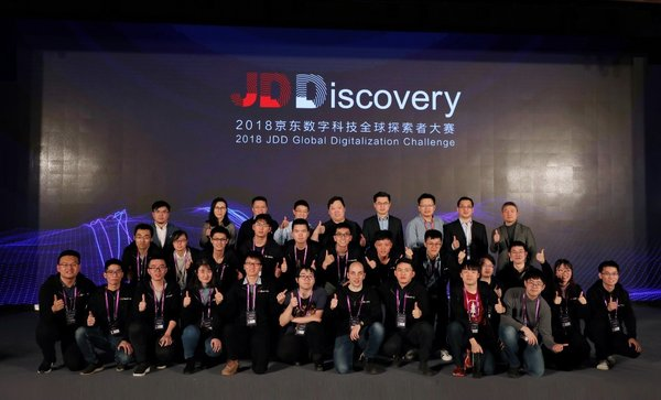 JD-2018 Global Champions Rewarded with Record High Prize and Job Offers