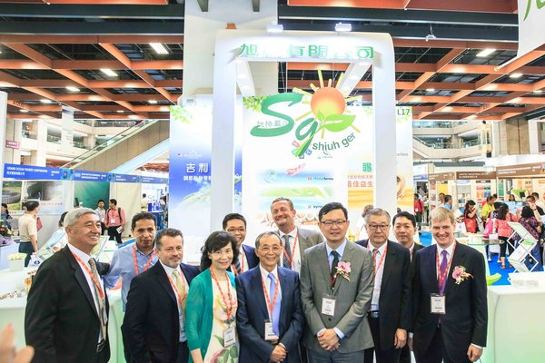 "Aquaculture and Livestock Taiwan Expo 2019 highlights ""precision"" business"