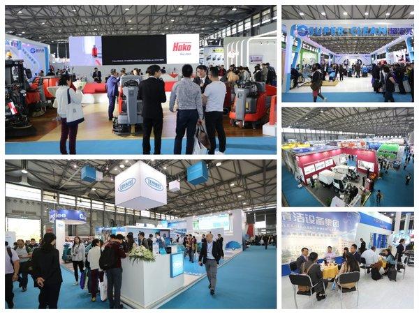 2019China Clean Expo:新起点 新征程 招展正当时