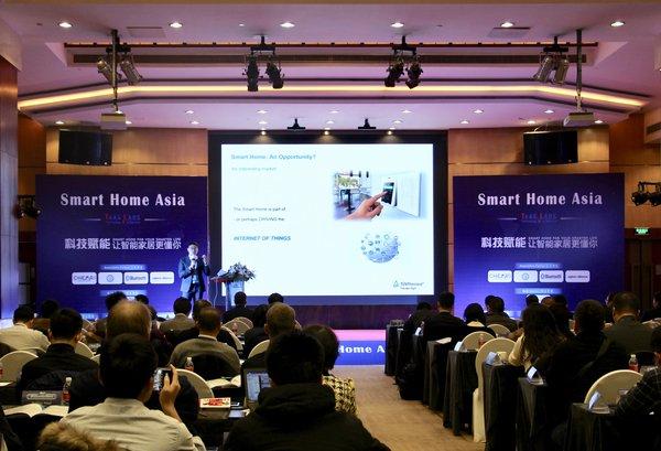 """杨佳劼先生发表题为""""物联网时代新挑战""""的演讲"""