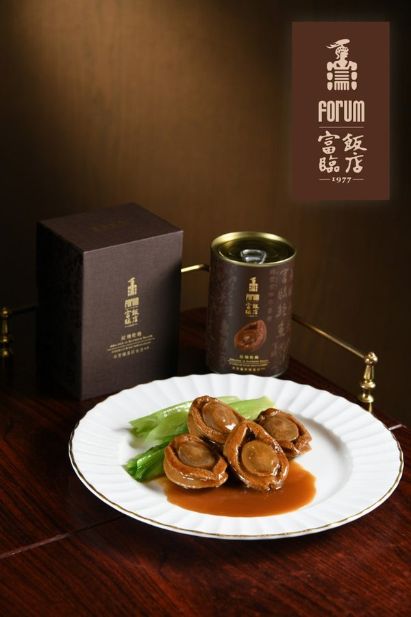Forum Restaurant Handcrafted Special Presents The Taste of Oriental -- Abalone in Supreme Sauce Launch Event