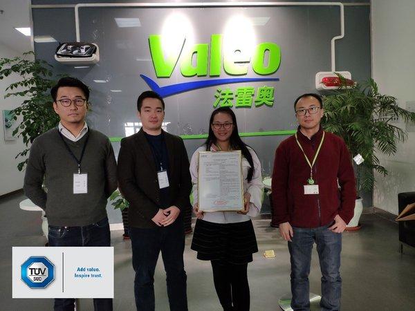 TUV南德与沈阳法雷奥车用灯具国际市场准入认证项目交付现场