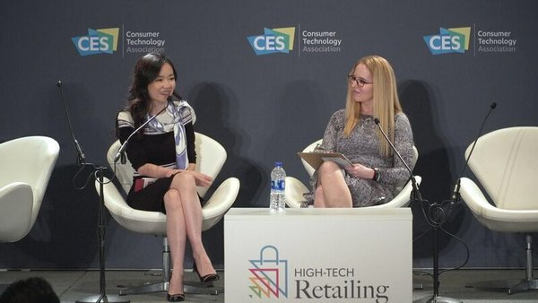 Cecilia Tian, ​​Vice General Manager of Tencent Smart Retail, presenting at CES High Tech Retailing Forum