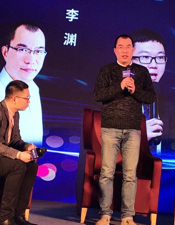 华东宁波医美学术部市场总监李渊受邀出席美团点评医美行业峰会