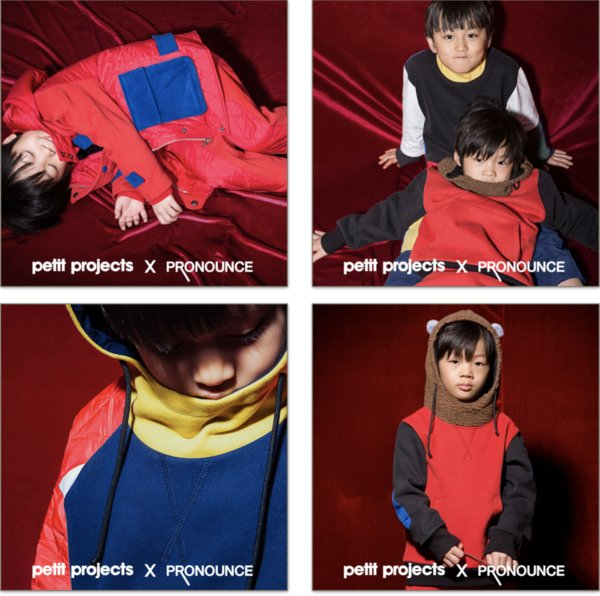 "Petit Projects X Pronounce 2019新春联名系列""A Color is Just A Color"""