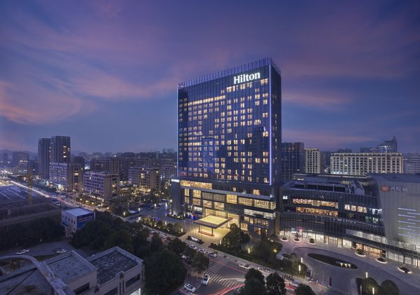Hilton Debuts as the First International Hotel Brand in the Heart of Taizhou City Center