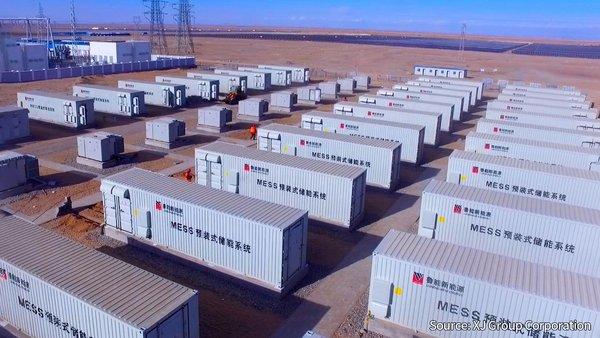 宁德时代助力国内最大发电侧电化学储能电站正式投运