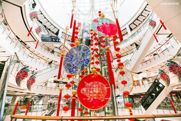 泰国尚泰百货Central举行活动迎接猪年春节