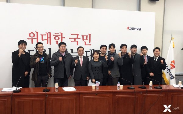 South Korea's Liberty Korea Party officially announces partnership for blockchain voting system with Taiwanese startu ioeX. From the left, ioeX Korean Market Business Developer Jonas Kim, ioeX CSO and Co-Founder Kenneth Kuo, ioeX Founder and CEO Aryan Hung, and representatives from the Liberty Korea Party.