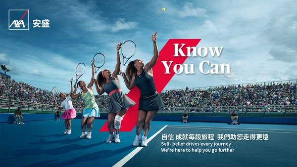 The new tagline is being deployed with a global campaign featuring one of history's greatest tennis champions, Serena Williams.