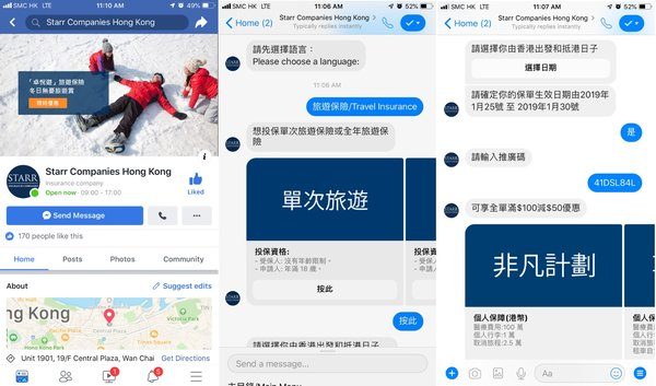 Starr Insurance Offering Travel Insurance Through Facebook Messenger Chatbot in Hong Kong