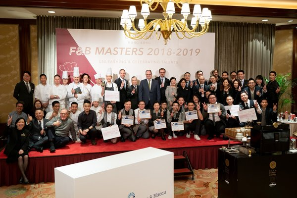 The competition has returned on 29 January 2019 at Conrad Hong Kong with more than 30 team members from different departments took on an array of challenges