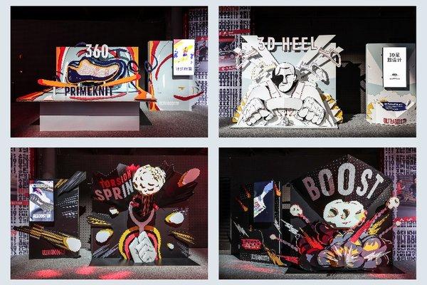 UltraBOOST 19 四大革新科技模拟展示区