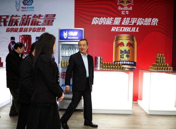 北京市人大常委会主任李伟一行莅临中国红牛调研