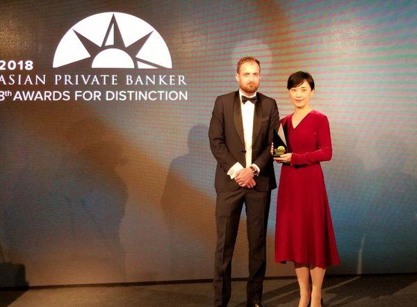 宜信财富荣膺《亚洲私人银行家》三项最佳财富管理机构大奖
