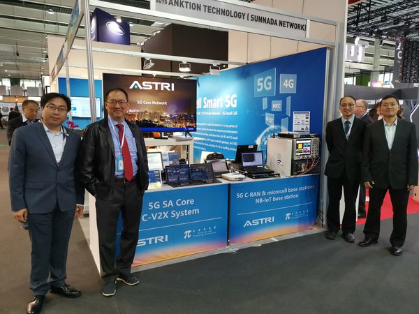 ASTRI leads in 5G and Cellular Vehicle-to-Everything (C-V2X) technologies, joins Mobile World Congress in Barcelona for the 8th Year