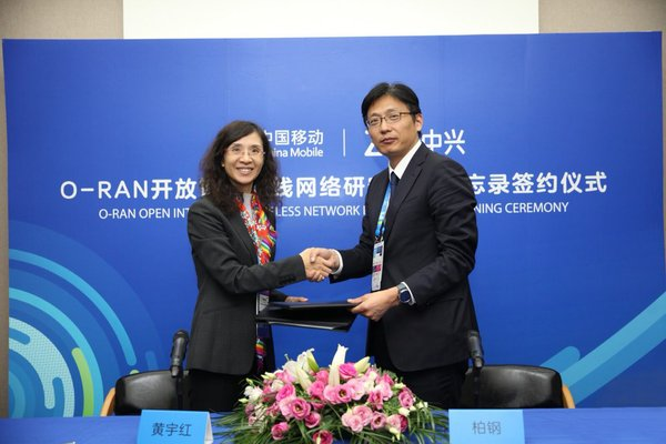 ZTE and China Mobile Research Institute Sign the MoU on Operator Defined Next-generation Intelligent RAN (O-RAN)