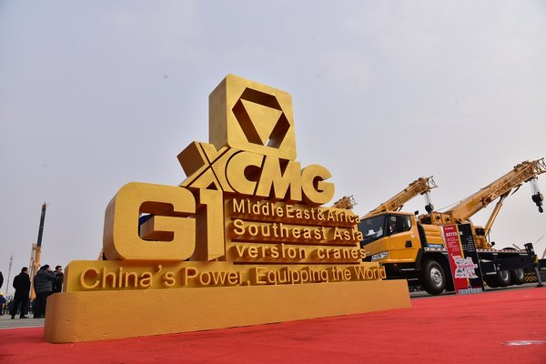 XCMG Announces Plan to Release 84 G-Series Cranes In 2019 In Overseas Markets.