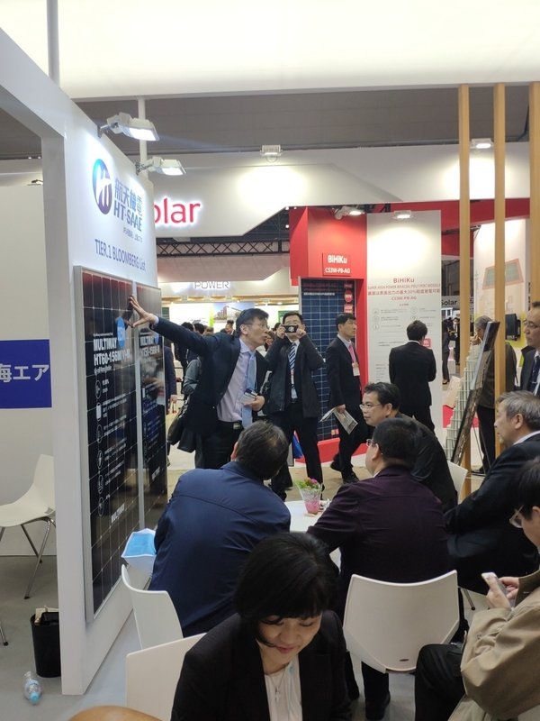HT-SAAE to Showcase New Multi-Busbar High-efficiency PV Modules at PV Expo In Tokyo