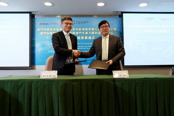 WeBank and the Macao Government Join Hands over Smart City Boosted by Blockchain Solutions under the Greater Bay Area Initiative