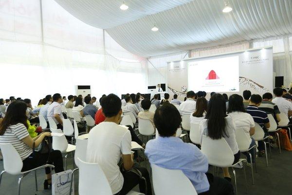 P-MEC中国制药工程峰会