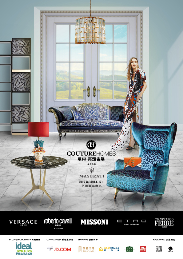 Ideal Home Show & Couture Homes