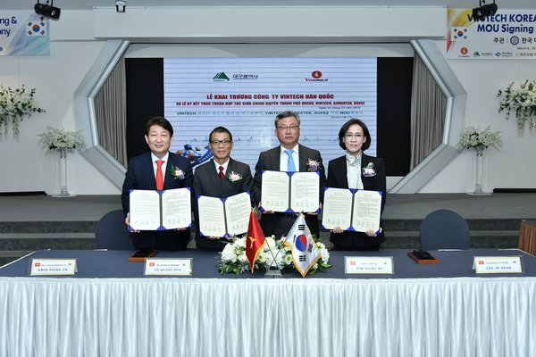 A Memorandum of Understanding was signed between VinTech Technology Development JSC, VinFast Production and Trading Co.,Ltd., Deagu Municipal Government, Daegu Gyeongbuk Free Economic Zone and AJINEXTEK on the basis of mutual trust to work towards regional economic development and business promotion
