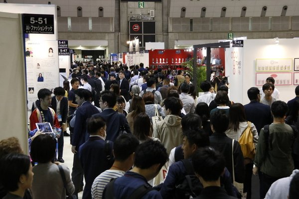 Japan's largest Global Trade show for the Fashion Industry