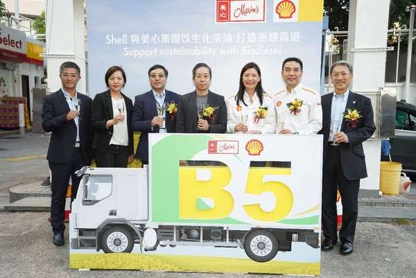 Shell and partners commence Biodiesel refueling at Tai Po Market Station, the third station to do so in Hong Kong. From left to right: Patrick To, Senior Operations Manager, Maxim's Group; Maria Li, Plant Manager, Maxim's Group; James Chen, Head of Supply Chain, Maxim's Group; Patrick So, General Manager, Maxim's Group; Anne Yu, Retail General Manager, Shell Hong Kong Limited; Kelvin Tang, Sales Manager of Fleet Solutions, Shell Hong Kong Limited; Adam Koo, CEO, Business Environment Council