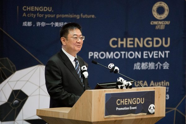Chengdu shares its vision for worldwide delegates in SXSW
