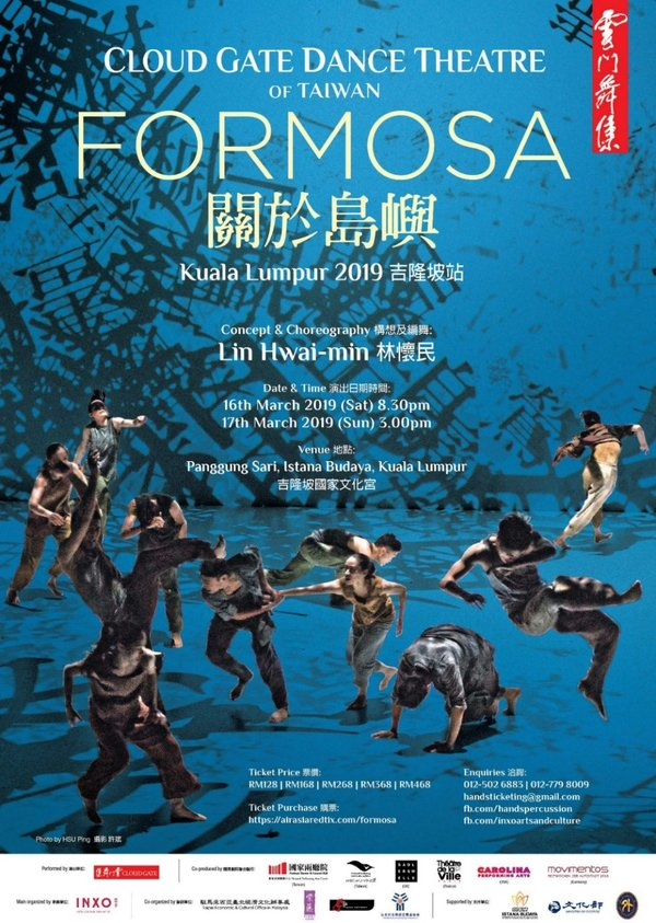 Formosa Event Poster