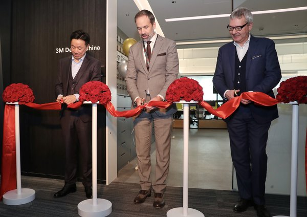 3M Further Expands Global Design Footprint with Announcement of 3M Design Center in China