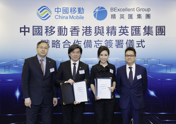 China Mobile Hong Kong and BExcellent Group Holdings Limited (Beacon College) sign a strategic memorandum
