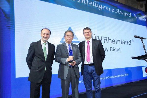 "TUV莱茵荣膺2019年欧洲企业在中国杰出贡献奖""创新与智能奖"""