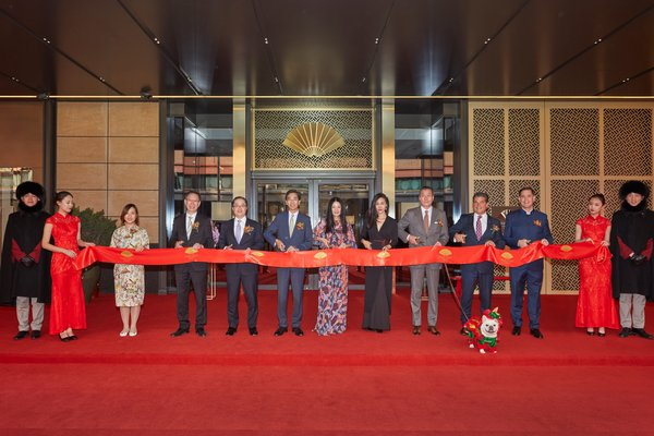 First Mandarin Oriental Hotel in Beijing Opens at WF CENTRAL