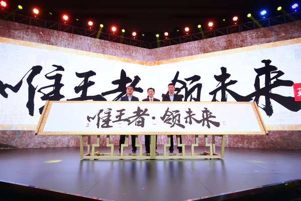 王茅品牌耀世盛典闪耀春糖,茅台股份王茅新品正式起航