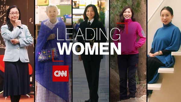 CNN explores the lives of five of Japan's Leading Women