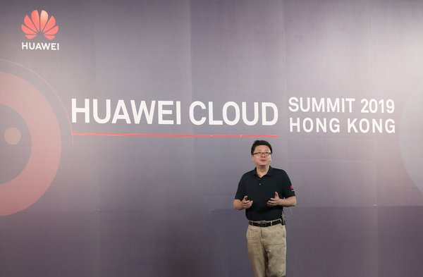 Edward Deng unveiled a number of initiatives to drive the AI era in Hong Kong.