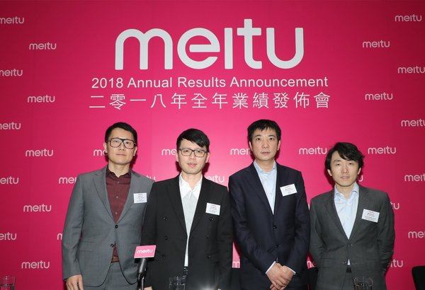 From left to right: Bryan Cheng (Meitu COO); Wu Xinhong (Meitu CEO and Founder); Cai Wensheng (Meitu Chairman); Gary Ngan (Meitu CFO)