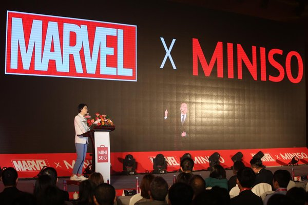MINISO Cooperates with Marvel Studios, Releasing 2000 Superheroes Peripheral Products
