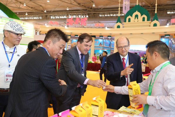 Chengdu International Urban Modern Agricultural Expo to share more development opportunities with global investors this April
