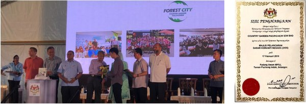 Forest City receives Recognition Award and Appreciation Certificate from Prime Minister Tun Dr Mahathir Mohamad as acknowledgement of three years of CSR contributions